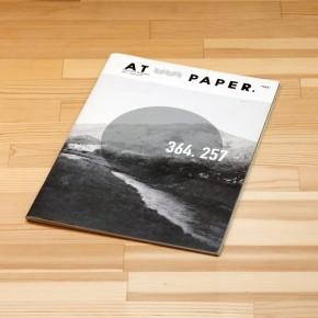 AT PAPER. Vol.1