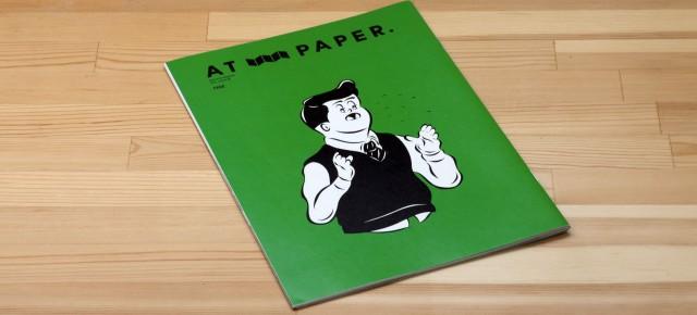 AT PAPER. Vol.8